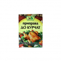 Приправа Эко для курчат 20г х100