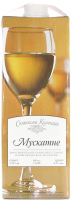 Вино Святкова Колекція Мускатне біле нап/сол. 1л B&B х6
