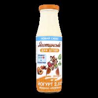 Йогурт Яготинське для дітей абрикос-обліпиха 2,5% с/п 200г