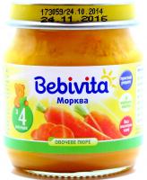 Пюре Bebivita морква с/б 100г