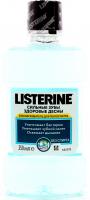 Ополіскувач Listerine Сильні зуби для порожнини рота 250млх6