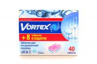 Таблетки Vortex для посудомийних машин All in 1 40шт х6
