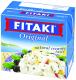 Сир Fetaki Original Бринза 40% 500г