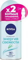 Дезодорант Nivea Енергія свіжості кульк. 50мл