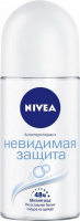 Дезодорант Nivea кульковий Pure 50мл