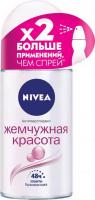 Дезодорант Nivea кульковий Pearl Beauty 50мл