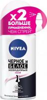 Дезодорант Nivea кульковий Clear невидимая защита 50мл