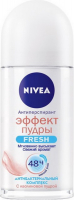 Дезодорант Nivea антиперспірант Fresh Ефект пудри 50мл