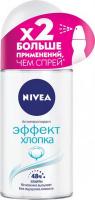 Дезодорант Nivea Ефект бавовни кульк. 50мл