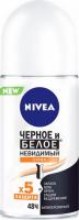 Дезодорант Nivea кульковий Чорне і біле Extra 50мл