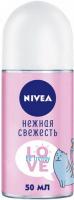 Антиперспірант Nivea ніжна свіжість 50мл