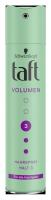 Лак для волосся Taft Volumen Сильна Фіксація 3, 250 мл