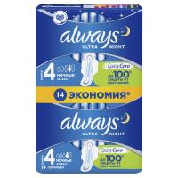 Гігієнічні прокладки Always Ultra Night, 14 шт.