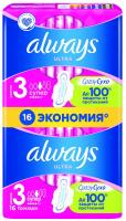 Гігієнічні прокладки Always Ultra Super Plus, 16 шт.