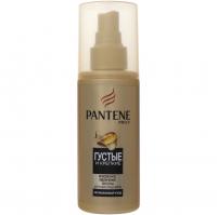 Спрей Pantene Миттєве збільшення густоти волосся 150мл