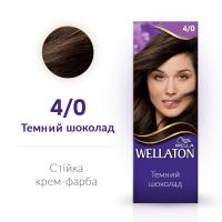 Фарба для волосся Wella Wellaton 4/0 х6