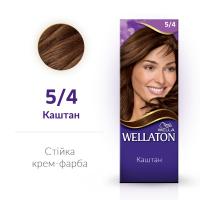 Фарба для волосся Wella Creme Coloration 5/4 х6