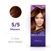 Фарба для волосся Wella Wellaton 5/5 х6