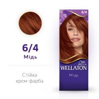 Фарба для волосся Wella Creme Coloration 6/4 х6