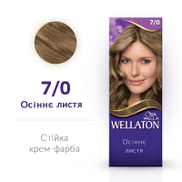 Фарба для волосся Wella Creme Coloration 7/0 х6