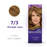 Фарба для волосся Wellaton Maxi Single 7/3