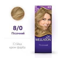 Фарба для волосся Wellaton Maxi Single 8/0