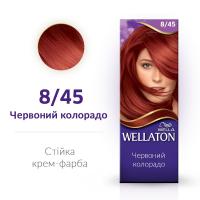 Фарба для волосся Wellaton Maxi Single 8/45