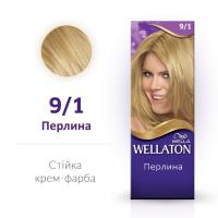 Фарба для волосся Wella Creme Coloration 9/1 х6