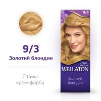 Фарба для волосся Wella Creme Coloration 9/3 х6