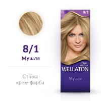 Фарба для волосся Wellaton Maxi Single 8/1
