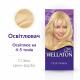 Освітлювач для волосся Wella Wellaton Інтенсивне Блондування, 90 мл