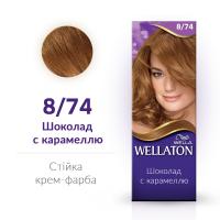 Фарба для волосся Wellaton Maxi Single 8/74