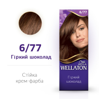 Фарба для волосся Wella Wellaton 6/77 х6