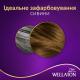 Фарба для волосся Wella Wellaton 6/73 х6