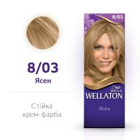Фарба для волосся Wella Wellaton 8/03 х6