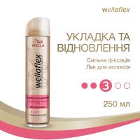 Лак для волосся Wellaflex c/ф Укладання й восстан. 250мл