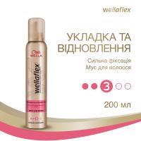 Піна для волосся Wellaflex Укладання та відновлення 200мл
