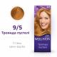 Фарба для волосся Wella Wellaton крем 9/5 х6