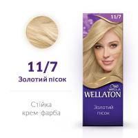 Фарба для волосся Wella Wellaton крем 11/7 х6