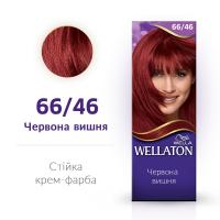 Фарба для волосся Wella Wellaton крем 66/46 х6