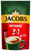Кава Jacobs Intense 3в1 8*12г