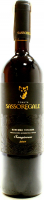 Вино Sassoregale Tenuta Sangiovese  0.75л x2