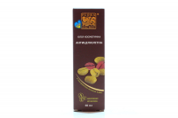 Олія Flora Secret косметична з екстрактом зеленої кави 60мл