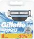 Картриджі Gillette Mach3 Start 8шт х10