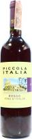 Винo Piccola Italia Rosso 0,75л x6