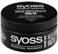 Паста моделююча для волосся Syoss Легкий Контроль і Природний Блиск, 100 мл
