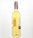 Вино Palacio de Anglona Airen Secco біле сухе 0.75л х3