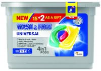 Гель Wash&Free д/прання Універсальний 17капсул