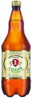 Пиво Перша Приватна Броварня Свіжий розлив світле фільтроване 4.8% 1,2л