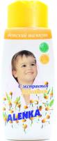 Шампунь Alenka дитячий екстракт ромашки 250г